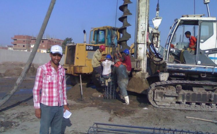 The international school project in Alexandria