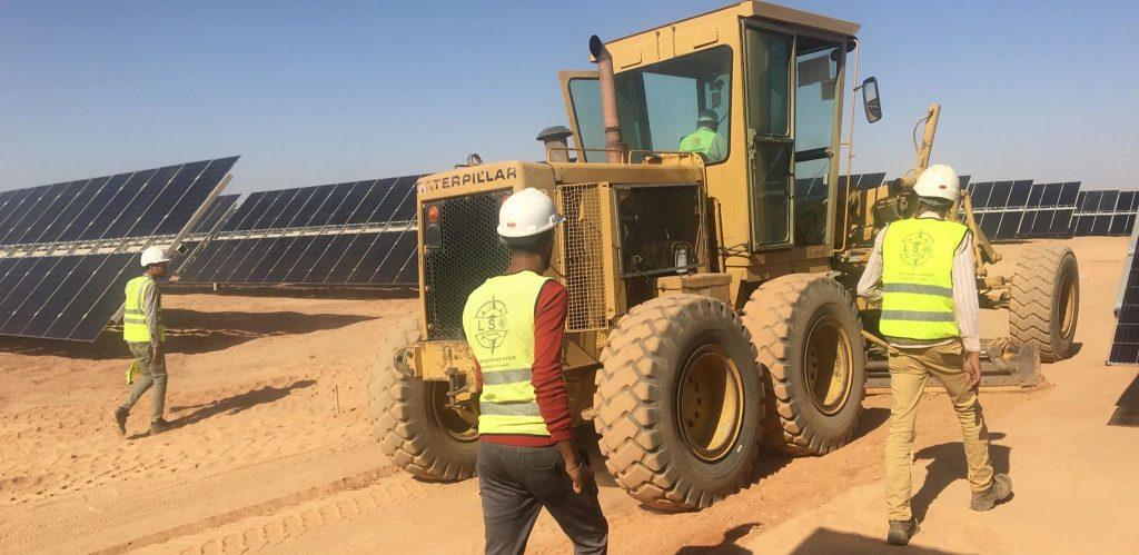 UPPER EGYPT solar project 50 MW